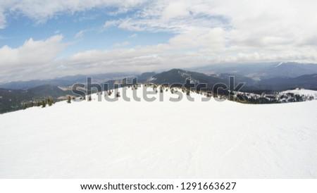 Winter in the mountains. Snowy slopes. Ski slopes Svidovets spine. Dragobrat Ukraine #1291663627