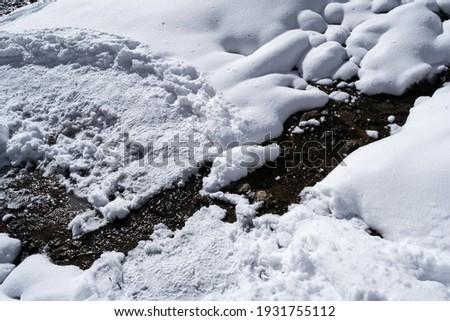 Winter landscape between Saua Baiului and Gura Diham cottage. Romania. Imagine de stoc ©