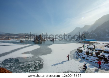 Winter Landscape Dodam Sambong in Danyang, South Korea - Image 2018-12-15 #1260043699