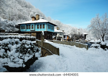 Winter  Landscape from Bulgaria ,Gabrovo ,Etara