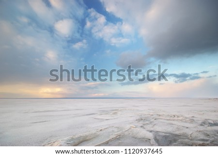 Winter landscape plain. Composition of nature.