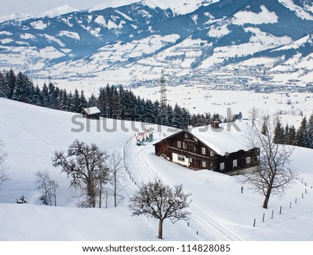 Winter landscape. Ski resort Kaprun - Maiskogel. Austria