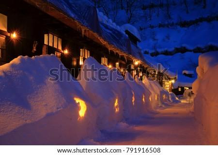Winter nyuto Onsen #791916508
