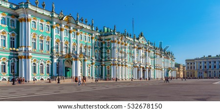 Winter Palace at Day, Saint Petersburg, Russia