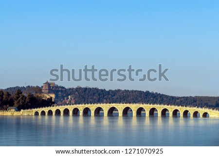 Winter Palace Summer Lake Kunming Lake 17 hole Bridge #1271070925