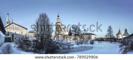 Winter panorama of the Vologda Savior-Priluki Monastery