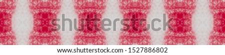 Winter pattern. Ornamental pattern winter. Handicraft Knitting. Christmas sweater. Ornate backdrop. Red, Blue, Black Natural Sweater. Norway Decor. Repeat ornament. Repeat ornament.