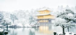 Winter snow in Kyoto, Japan