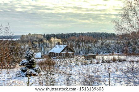 Winter snow village landscape. Forest house in winter snow scene. Winter snow forest house view. Winter snow forest house landscape