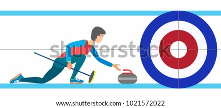 Winter sport Curling. Curling player with stone and broom on a rink. Raster version.