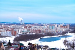 Winter urban landscape with views of the Ufa Sipaylovo and the Ufa River