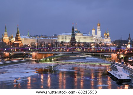 Winter view of Moscow river and Kremlin embankment at the night