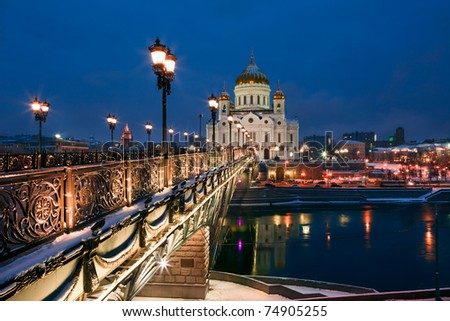 Winter view of orthodox church of Christ the Savior at night, Moscow,Russia