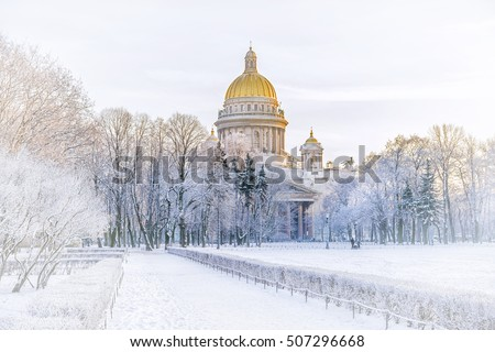 Winter view of St. Isaac's Cathedral to St. Petersburg