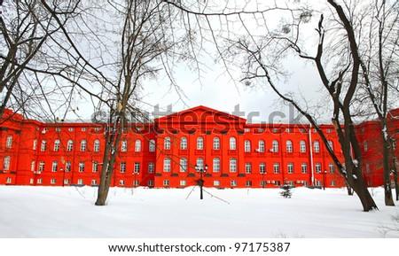 Winter view of Taras Shevchenko National University of Kyiv, Ukraine