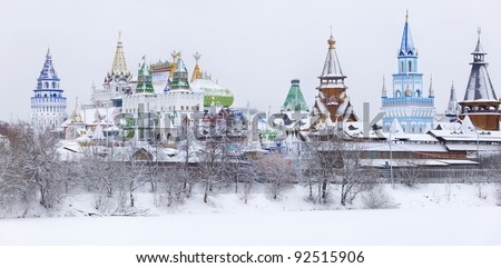 Winter view of the Kremlin in Izmailovo district of Moscow, Russia