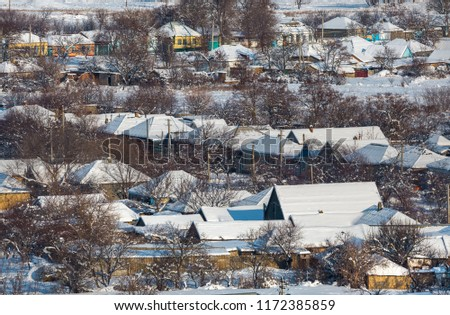 Winter village. Good New Year spirit. Houses in the snow. View from above #1172385859