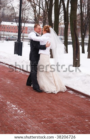 stock photo Winter wedding Bride and groom outdoors