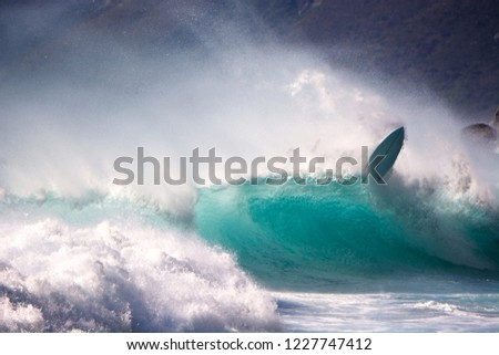 Wipe Out surfing #1227747412
