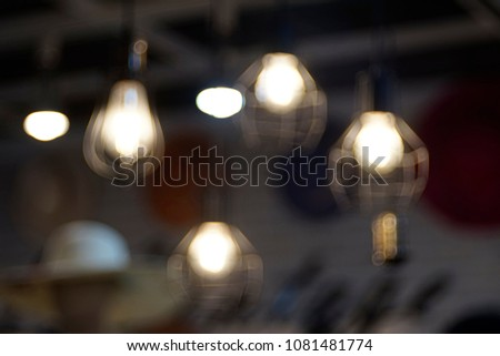 Wire frame light bulb #1081481774