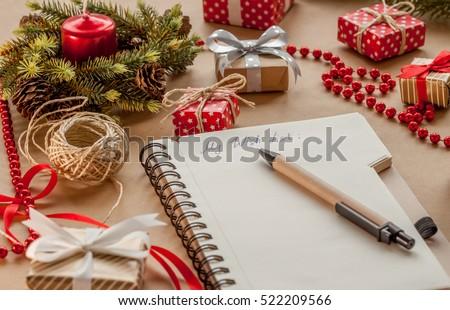 wish list among presents #522209566