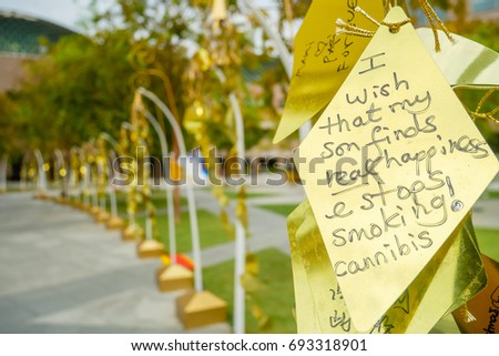 Wishing Tree: A wish from a parent for his son #693318901