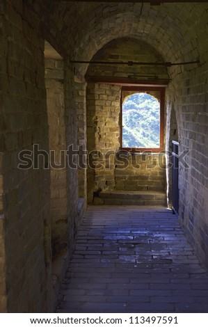 Within the Great Wall of China