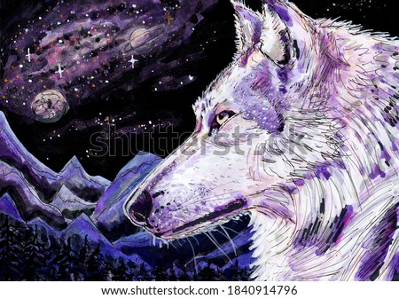 Wolf, space, mountains and forest. Wild animal in nature. Starry galaxy, planets, stars and cosmic radiance. Drawing with gouache and markers. Hand drawn. For paintings, cards, prints, posters, design