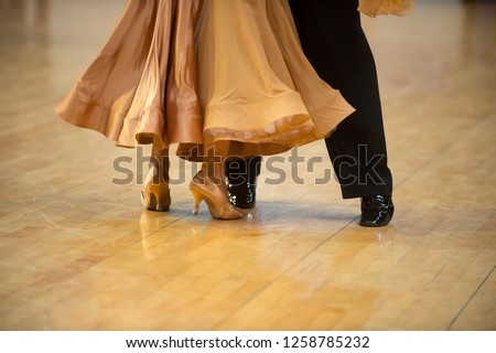 woman and man dancer latino international dancing  #1258785232