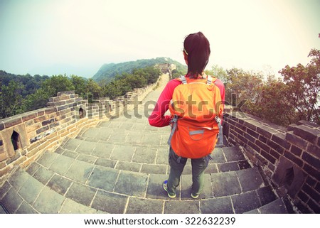 woman hiker hiking  on chinese...