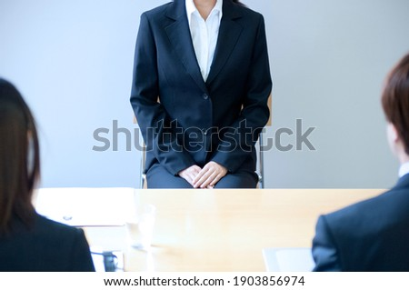 Woman in a suit to be interviewed ストックフォト ©