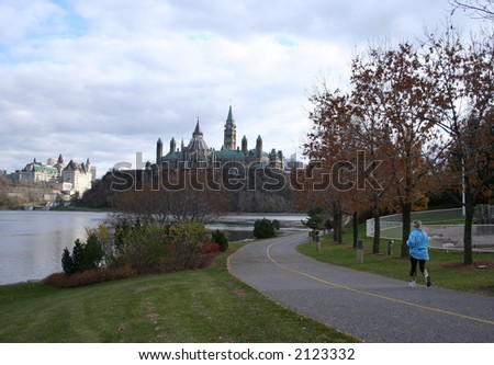 woman jogging in Ottawa the capital of canada