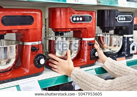 Woman shopper selects electric food processor