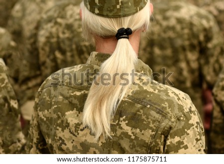 Woman soldier. Woman in army