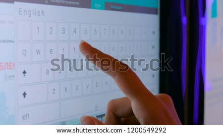 Woman using interactive touchscreen display at modern technology show #1200549292