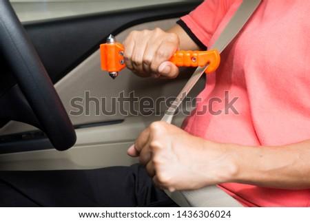 Car bus safety escape window breaker emergency hammer seat belt cutter tool HU
