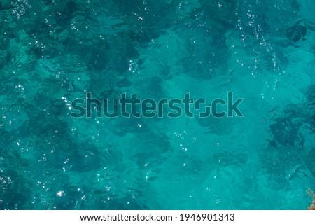 wonderful cristall clear water of the Adria in Polignano a Mare, Puglia Сток-фото ©