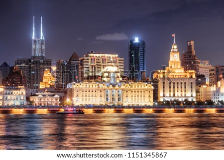 Wonderful night view of Puxi skyline in Shanghai, China. Modern and old buildings of the Bund (Waitan) at historic center. Colorful city lights reflected in water of the Huangpu River. #1151345867