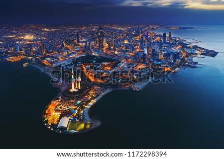 wonderful view of kuwait city at night ストックフォト ©