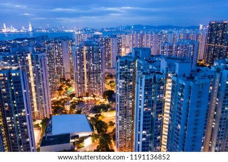 Wong Tai Sin, Hong Kong, 02 September 2018:- Hong Kong residential district at night #1191136852