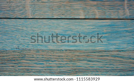 Wood background or texture #1115583929