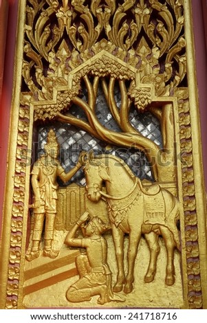 wood carving about Thai Buddha story art