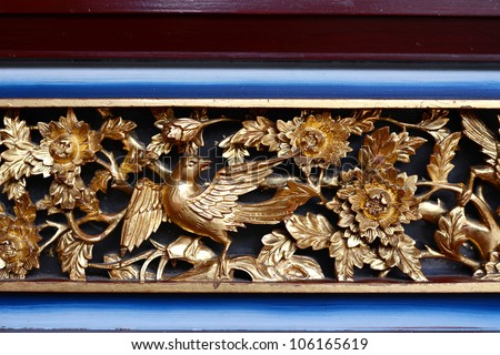 Wood Carving Chinese Phoenix on Outside Temple Door