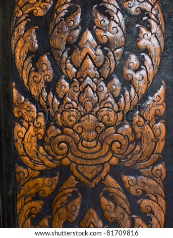 Wood carvings is a form of Thai art