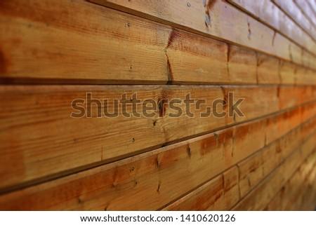wood dock texture, horizontal position of tree bars #1410620126