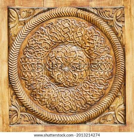 Wood pattern decorative bas-relief on the surface as part of the architecture. Stockfoto ©