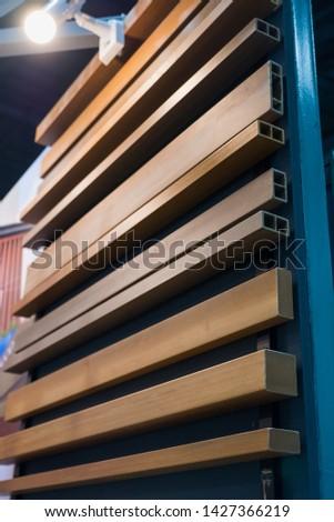 Wood Plastic Composite.Sticks wooden for furniture. #1427366219