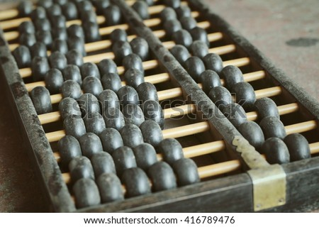 Wooden abacus #416789476