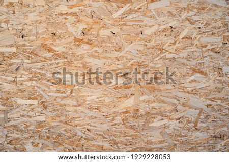 Wooden background texture of Chipboard. Сток-фото ©