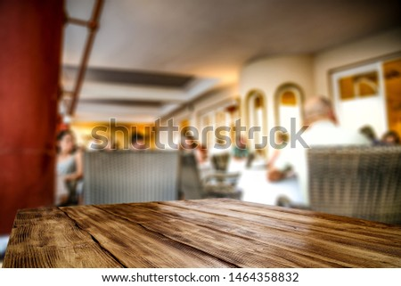 Wooden board of free space and bar background  #1464358832